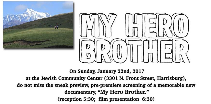 My Hero Brother - Sunday, January 22, 2017