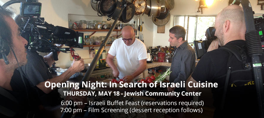 Opening Night: In Search of Israeli Cuisine
