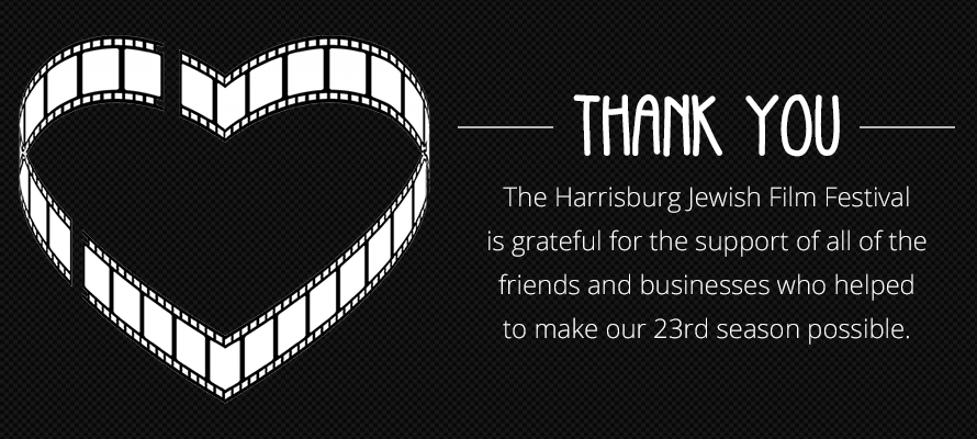 Thank you, sponsors!