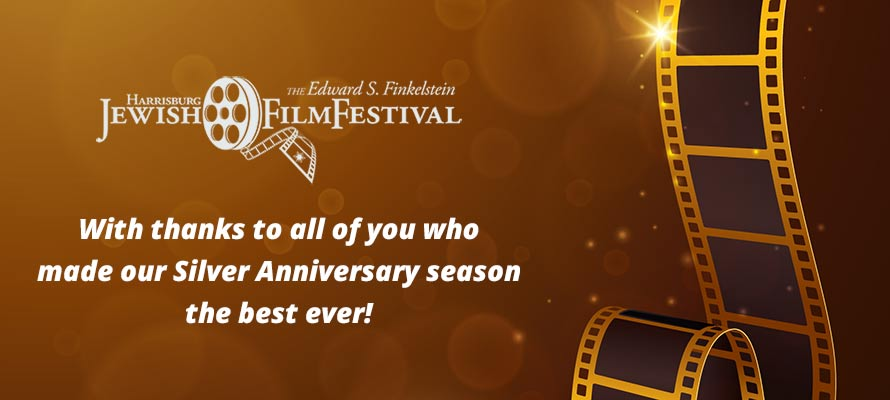 With thanks to all of you who made our Silver Anniversary season the best ever!